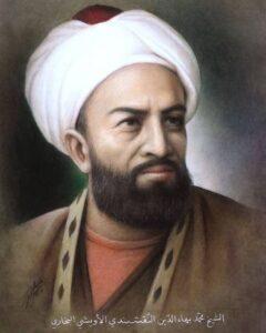17-Shaykh Muḥammad Bahā'uddīn Shāh Naqshband