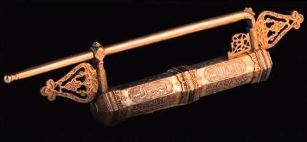 Die Schlüssel zur Kaaba im Topkapi-Museum