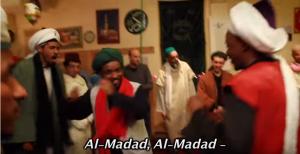 Al madād