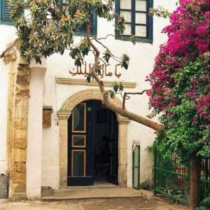 Eingang zum Haus von Scheich Muhammad Nazim Adil Al-Qubrusi Ar-Rabbani An-Naqschbandi