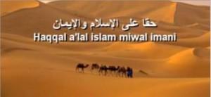 Salla alaykallaha ya adnani