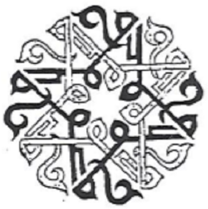 Schaban - Achtfaches Muḥammad